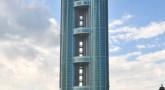 Longxi International Hotel, tecnología kaxite, el perfil de poliamida para la fachada, rotura de puente térmico de poliamida,